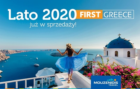First Greece 2020